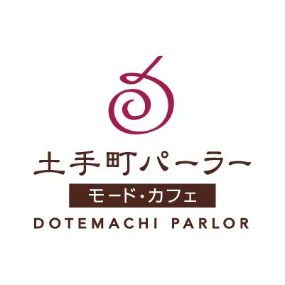 土手町パーラー モード・カフェ