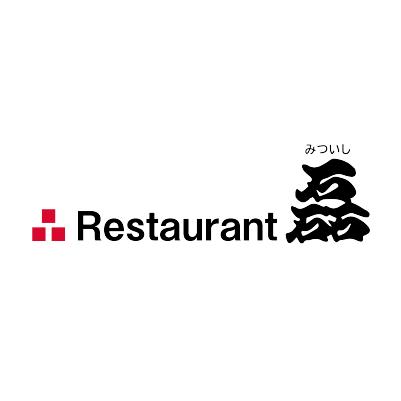 レストラン 磊(みついし)